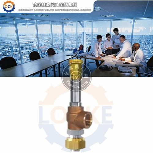 进口低温焊接安全阀-196℃~+80℃(德国LOCKE)