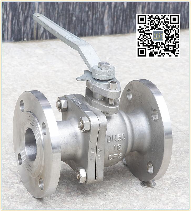 不锈钢硬密封球阀 Q41H/Y