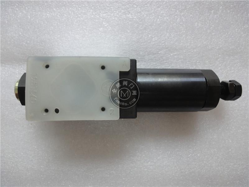RQ3-P5/41 DUPLOMATIC溢流阀
