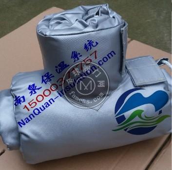 上海南泉截止阀可拆卸式保温夹克