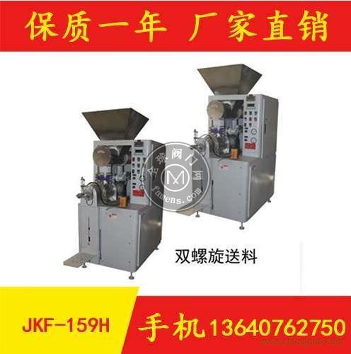 重金石粉阀口包装机