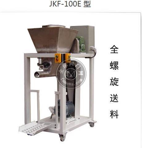 JKF-100E简易型阀口包装机(阀口袋改包、换包专用机型)