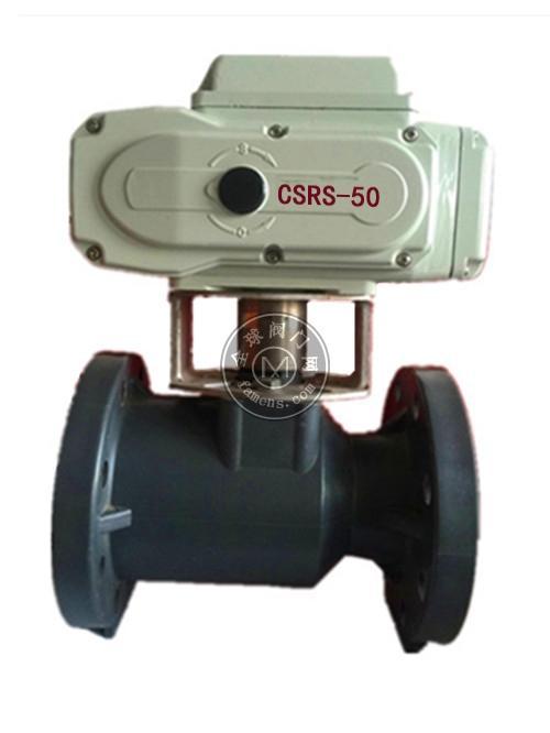 UPVC电动球阀-UPVC法兰电动球阀-电动塑料球阀