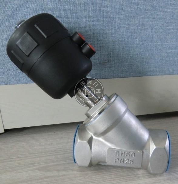 氣動2000A型內螺紋角座閥、全鋼內螺紋角座閥