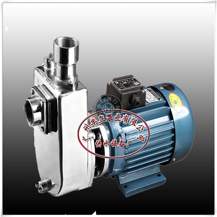 FX/FXT卧式耐腐蚀不锈钢自吸泵
