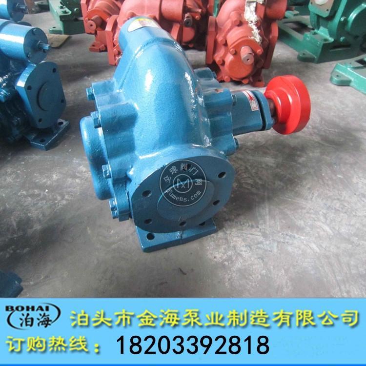 大流量齿轮泵KCB1600增压泵 加压喷射泵大型泵 金海泵业