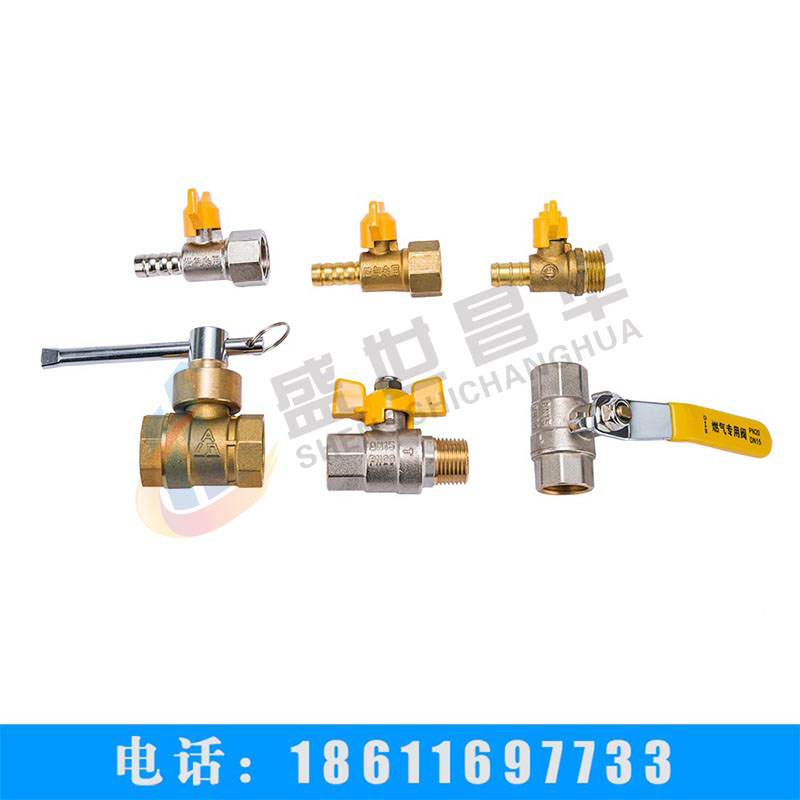 DN15/DN20全系列燃气专用铜球阀厂家直销