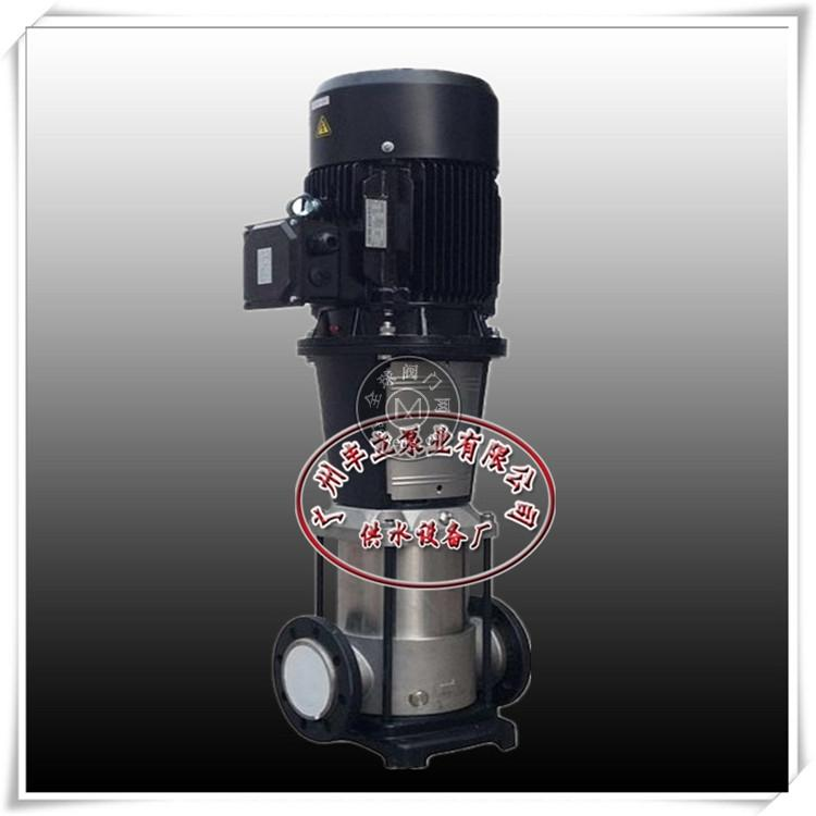 GDLF立式多级不锈钢离心泵/广一多级管道泵
