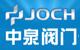 中泉彩99彩票网站平台