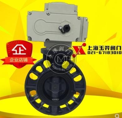 D971X-10S 电动UPVC塑料对夹式蝶阀 DN50 65 80 100 125 150 200