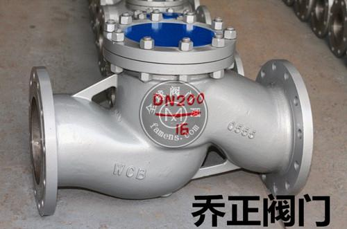 H41H/W碳钢升降式止回阀