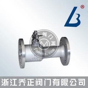 Q41PPL一體式高溫球閥