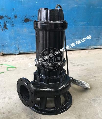 GNWQ切割排污泵