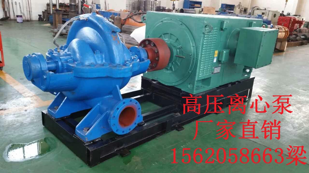 大型双吸高压离心泵6KV定制