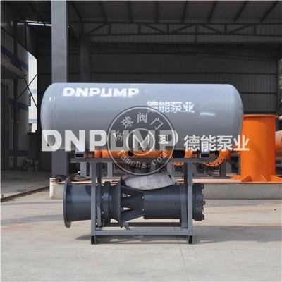 供應天津德能泵業特大型潛水軸流泵潛水混流泵
