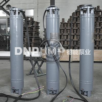 供應天津德能泵業200QJ250QJ不銹鋼耐磨抗腐井用潛水泵