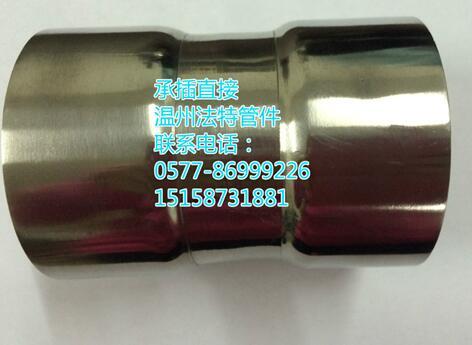 供應不銹鋼承插直接DN100-DN200承插管件承插彎頭