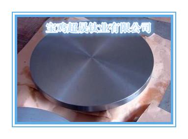 钛锻件 钛饼 钛环