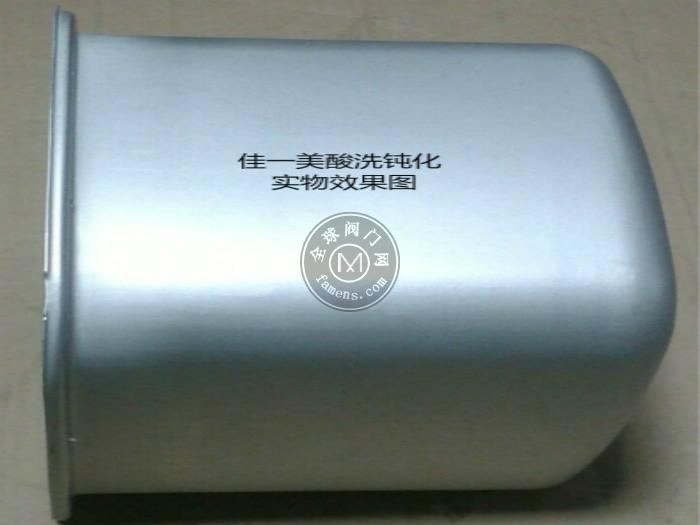 不锈钢银白色酸洗液 不锈钢统一均匀酸洗钝化液