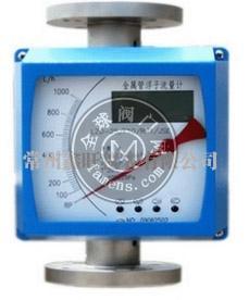 LZD-32金属管浮子流量计