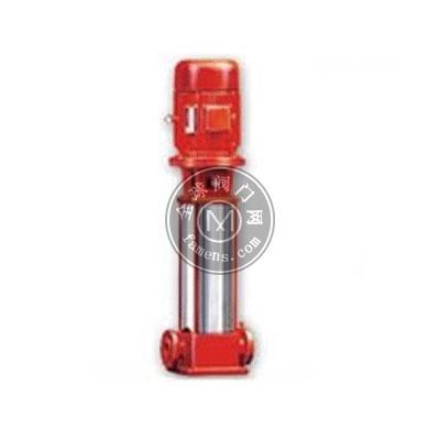 XBD(I)型立式多级消防泵 上海人民