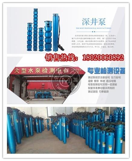 250QJ,300米深井泵厂家-天津潜成泵业质量高,型号齐全