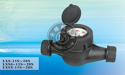 寧波埃美柯旋翼式塑料表殼水表LXS-15S-20S