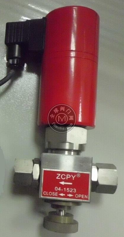 ZCPY船用高壓細水霧噴淋系統電磁閥