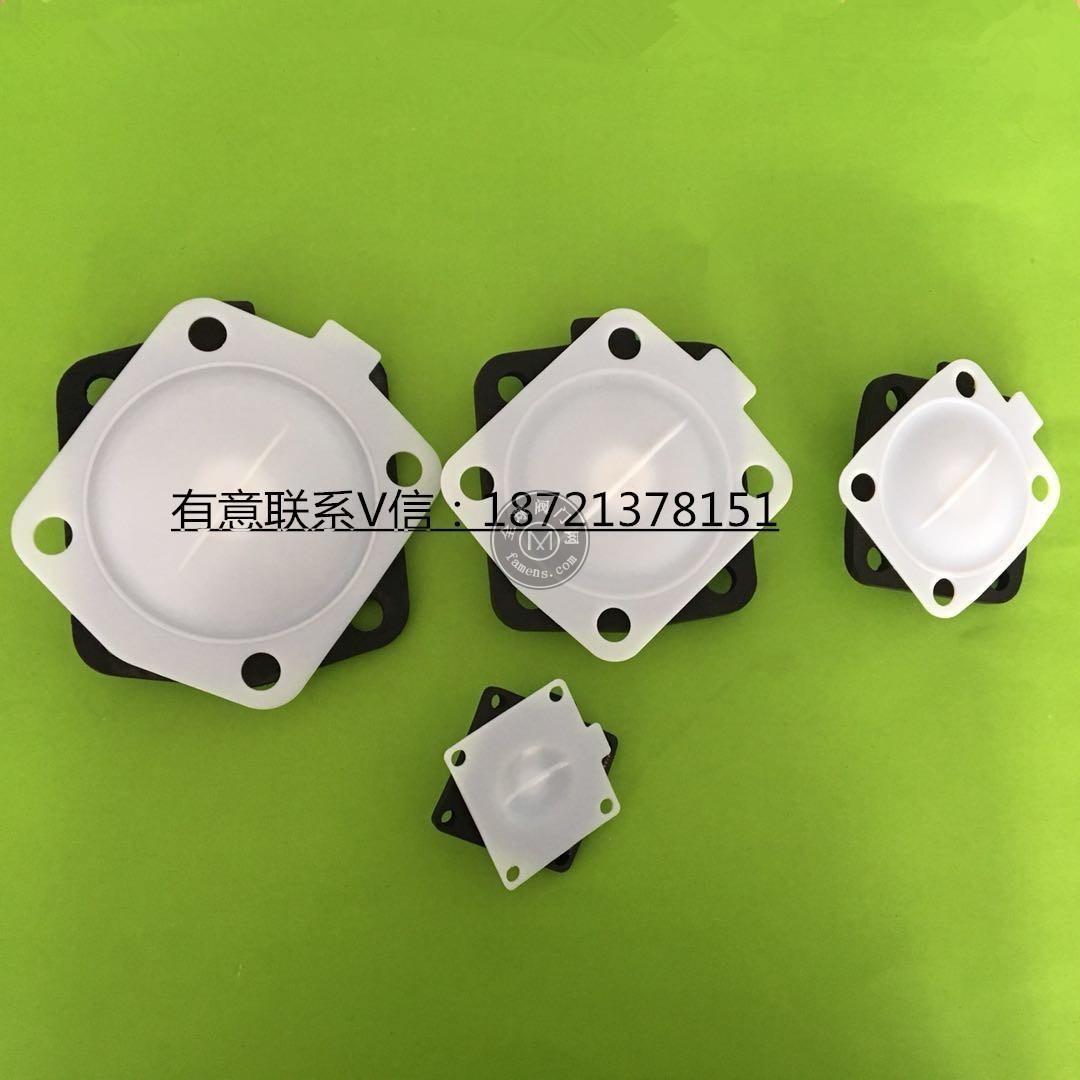 双层分离阀膜片DN8~DN100盖米隔膜片英标阀膜片