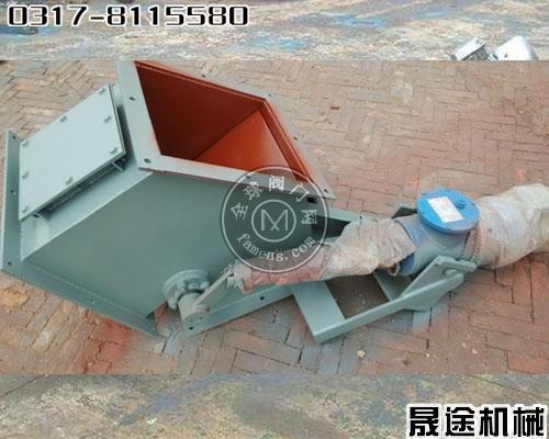 粉料輸送300電液動三通卸料閥