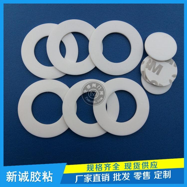 定制 优质白色硅胶密封圈 自粘硅胶垫圈 彩色硅胶制品