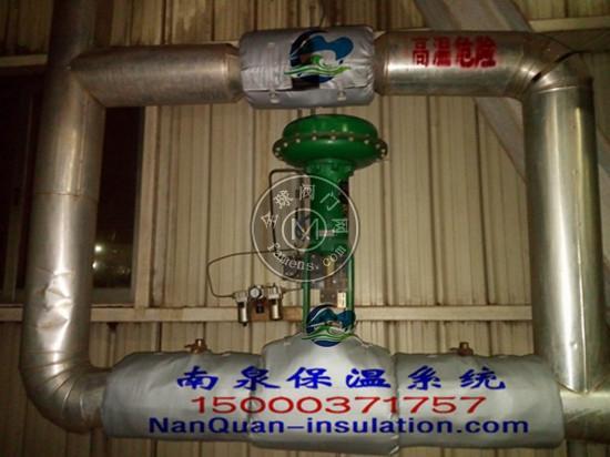 上海南泉截止阀隔热保温衣