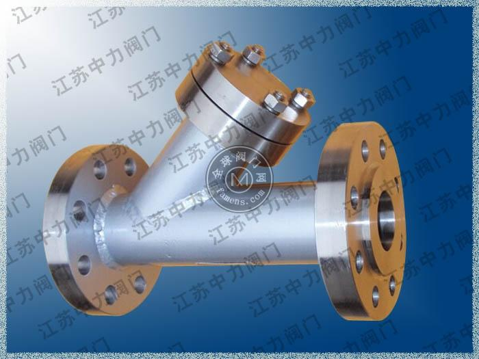 天然氣Y型高壓過濾器-不銹鋼高壓過濾器廠家現貨