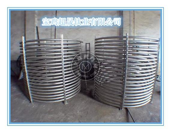 钛盘管 钛换热盘管