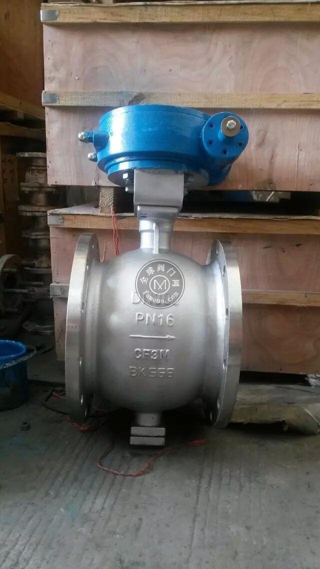 側裝式偏心半球閥 蝸輪法蘭球閥 不銹鋼硬密封球閥 偏心半球閥