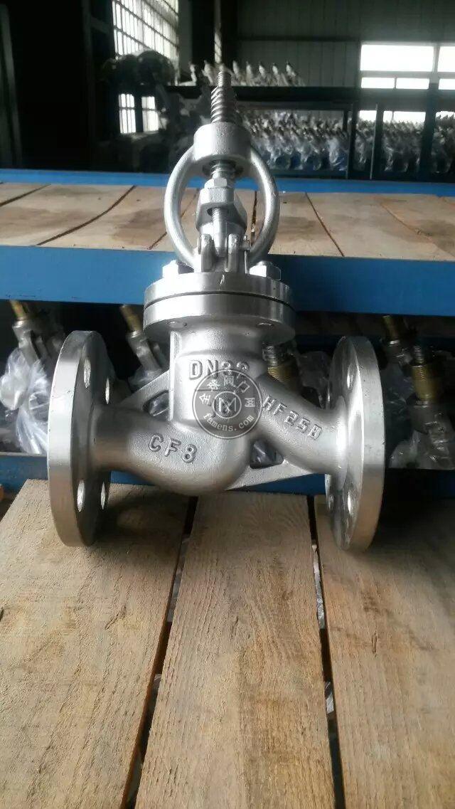 手動硬密封不銹鋼法蘭截止閥  J41H 廠家直銷 截止閥