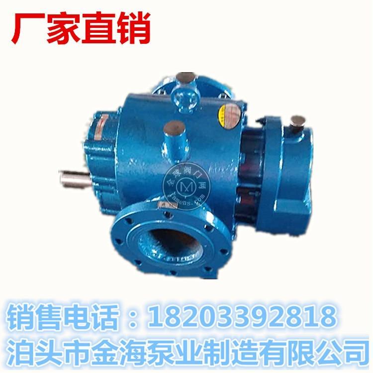 供應轉子泵兩葉羅茨泵糖稀泵稠油輸送泵電動泵潤滑油泵金海泵業