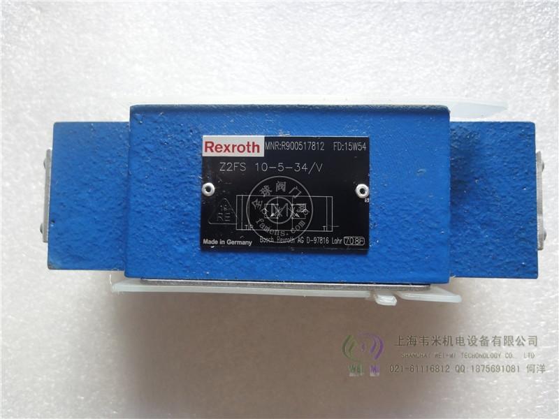 力士樂單向閥Z2FS10-5-3X/V