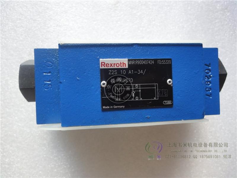 Z1S10P1-3X/V力士樂單向閥