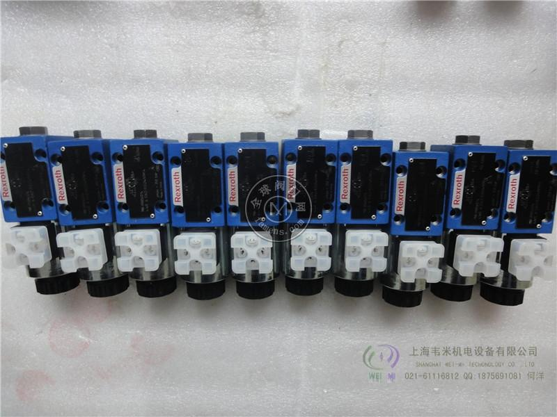 4WE6C6X/EG24N9K4力士樂電磁換向閥