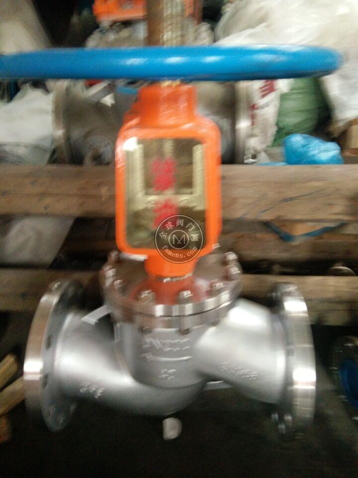 氧气截止阀 不锈钢截止阀 JY41W 不锈钢氧气截止阀