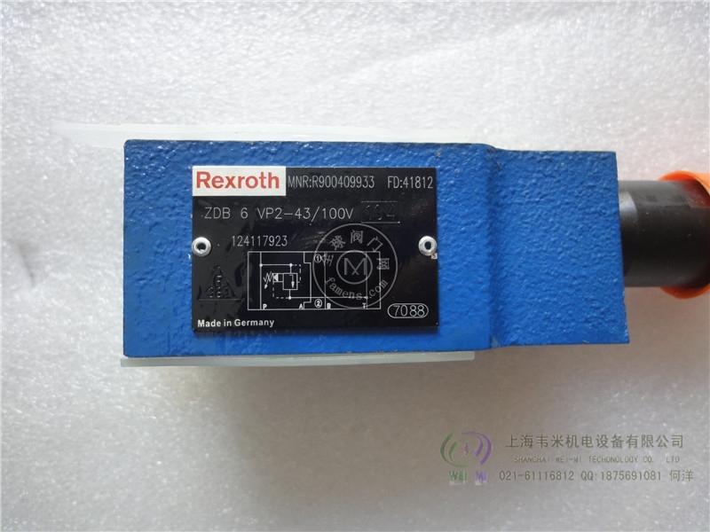 REXROTH溢流阀DBDH10G10/50