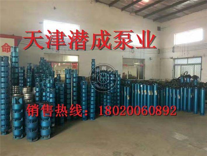 天津300米深井潜水泵价格
