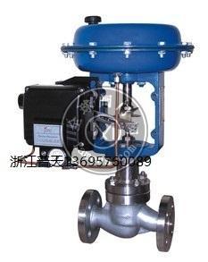 ZJHP精小型氣動薄膜單座調節閥