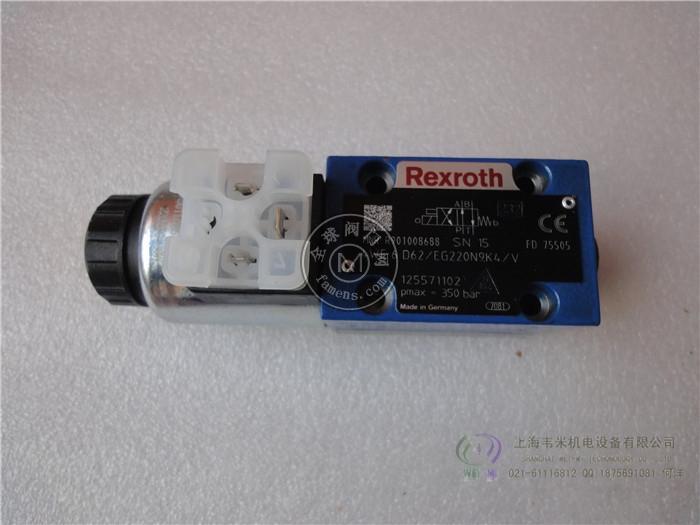 REXROTH力士乐电磁换向阀4WE10E20/AG24NZ4