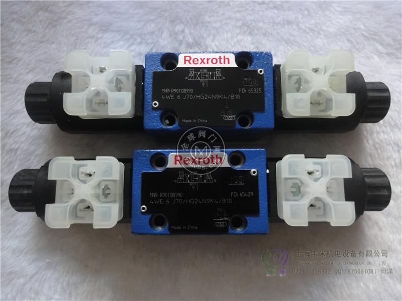 4WE10E3X/CG24N9K4+Z4力士乐电磁换向阀