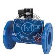 水用电电磁阀 法兰电磁阀 ZCS(DF) DN25 32 40 50 65 80-DN300