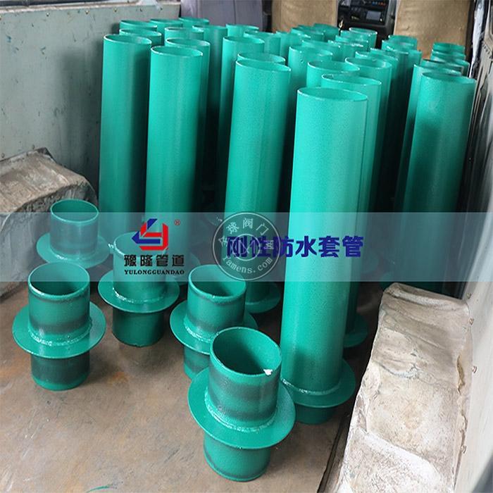 武汉防水套管 供应厂家 豫隆管道 定制加工