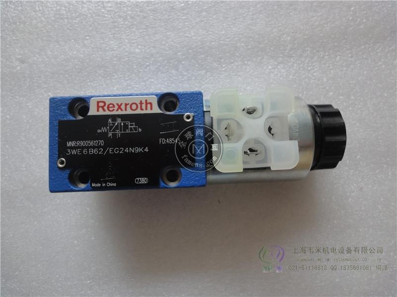 REXROTH力士乐电磁阀4WE6D50/OFAG24NZ5L