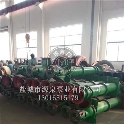 250ZLB軸流泵